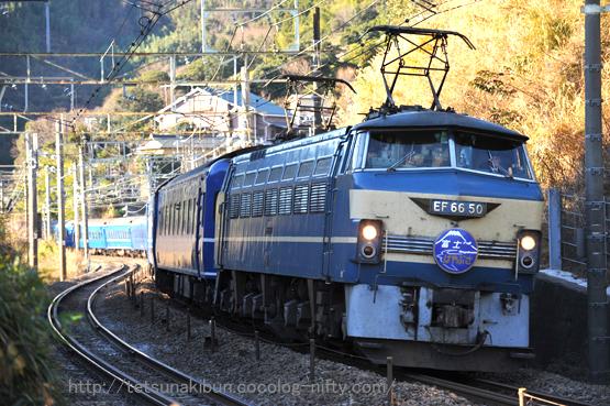 20090103_fujibusablog