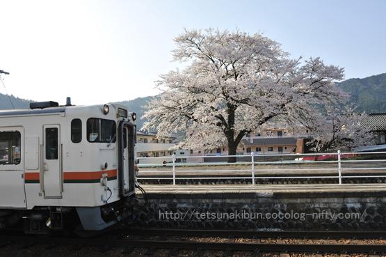 090420_saku2blog