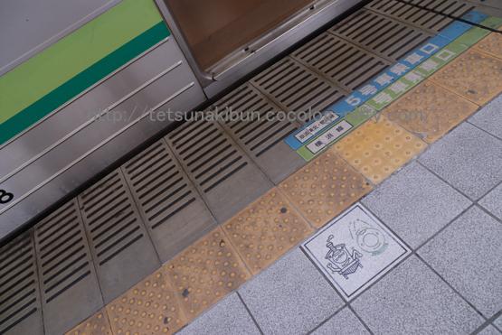 20080428_sakuragityoblog
