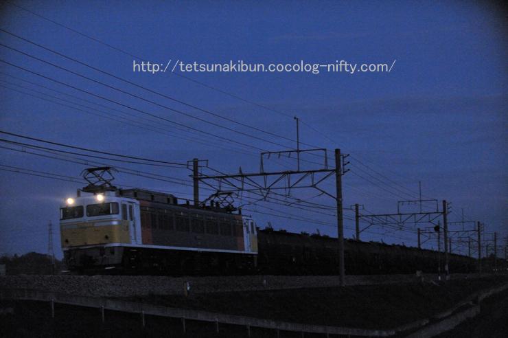 20101121_annakablog