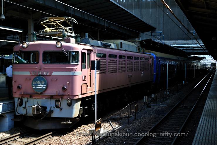 20100516_nihonkaiblog