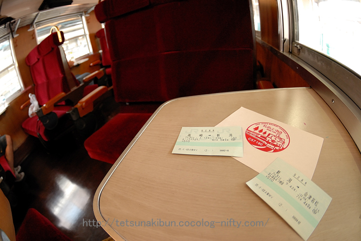 2010073_banetsu31blog