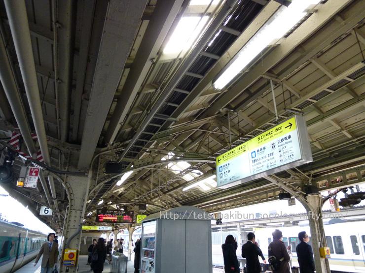 20110407_kyoyo2blog