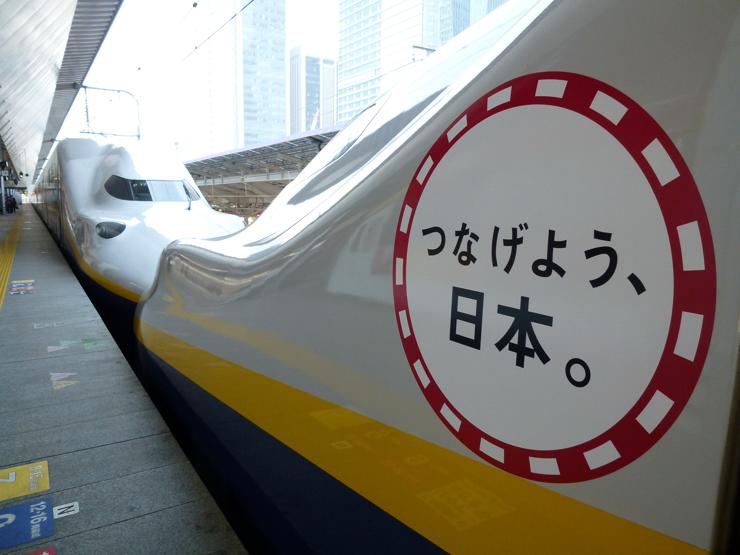 20110518_shinkansen11