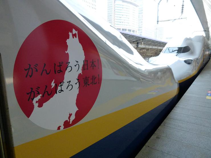 20110518_shinkansen21
