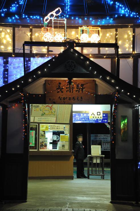 20111126_tetsu311