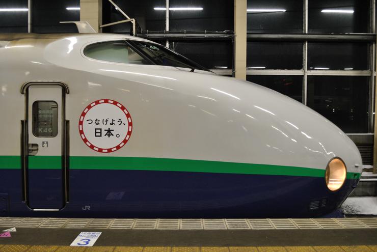 20120218_shin1