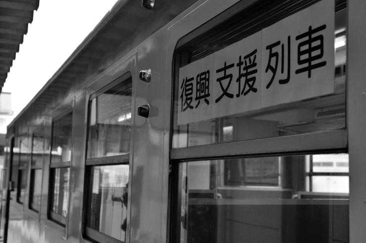 20120318_sanriku11